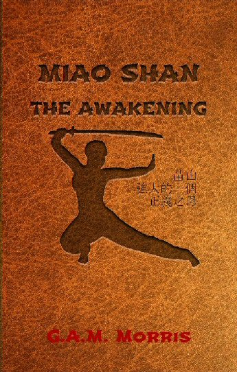 Front cover Miao Shan leather sml